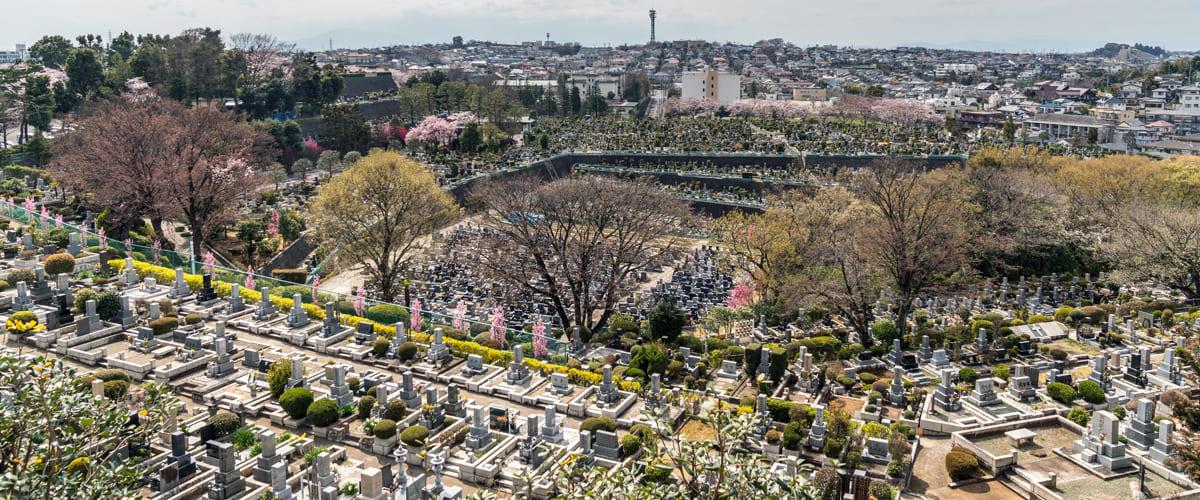 公園墓地・霊園の風景(神奈川県川崎市)