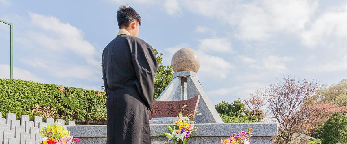 春秋苑(小田急生田駅)の永代供養墓