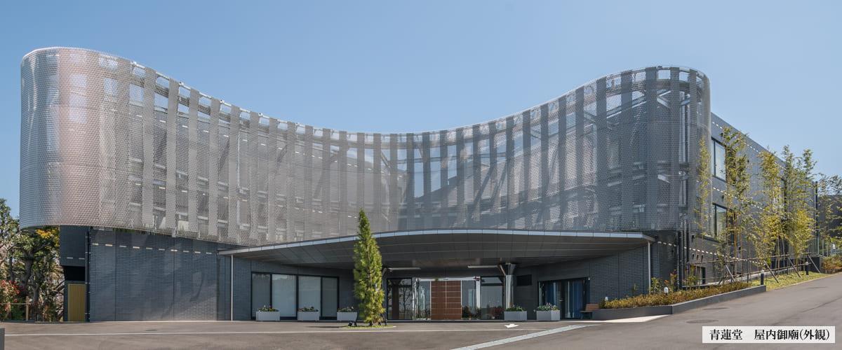 東京から通える納骨堂(神奈川県川崎市)・青蓮堂 屋内御廟