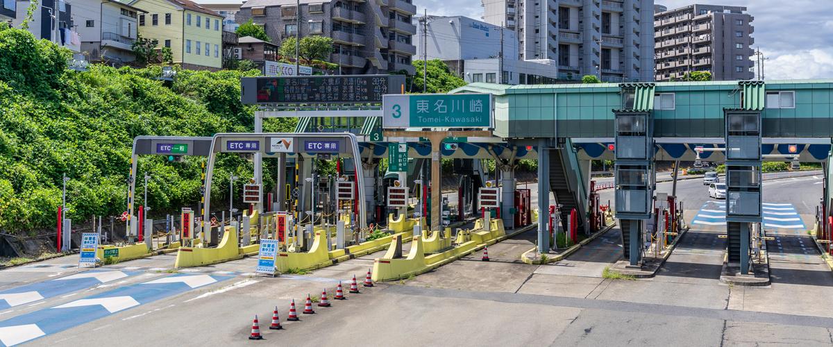 春秋苑(小田急生田駅、無料送迎バスあり)への交通アクセス