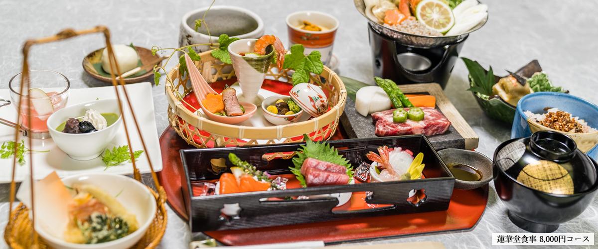 春秋苑(小田急生田駅)のお食事・ご会席