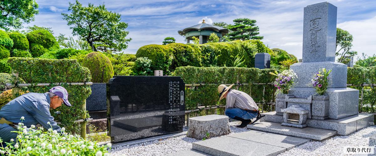 春秋苑(小田急生田駅)の各種サービス