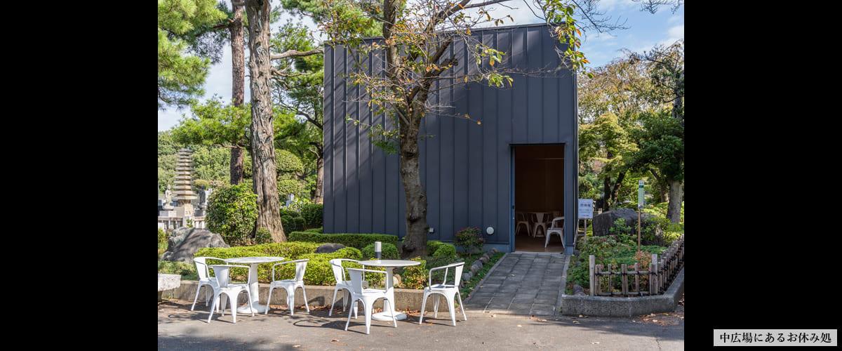 公園墓地の風景(神奈川県川崎市)